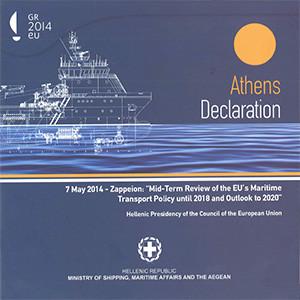 athens-declaration