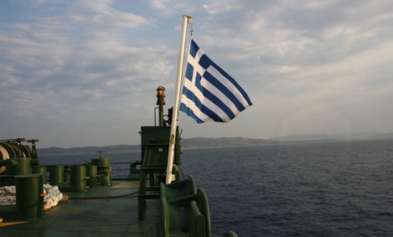 greek flag isalos