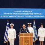 Ορκομωσία Υπουργού ναυτικά χρονικά
