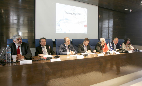 Greek_turkish conference